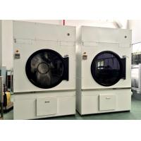 Buy cheap High Performance Lg Washer And Dryer Combo , Europe Standard Washer And Dryer Bundles from wholesalers