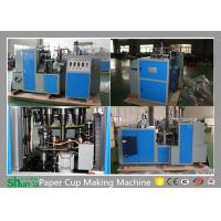 Ultrasonic sealing system paper cup making machine prices disposable tea and coffee cups ZBJ-12A paper cup machine