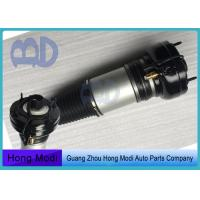 Buy cheap Audi Air Suspension For Audi A8 Front Air Suspension Shock 4H0616039T 4H0616040T 4H0616039D 4H0616040D from wholesalers