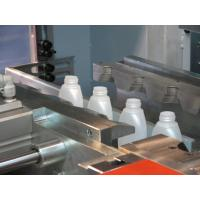 Buy cheap Auto Defleshing System Plastic Bottle Blow Molding Machine For Lotion Bottle 2 Layer HDPE from wholesalers
