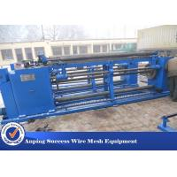 Buy cheap 1/2'' Opening Mesh Hexagonal Wire Netting Machine For Finshing Fence 2500mm from wholesalers