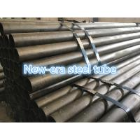 Buy cheap Cold Drawn Precision Seamless Steel Tube GOST9567 Mechanical Steel Tubing from wholesalers