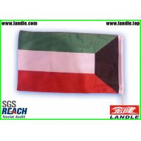 Buy cheap Hand Held National Flags All Countries Sports Fan Merchandise from wholesalers