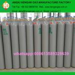 High purity argon 99.999%, Argon Gas Manufactures