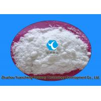 Buy cheap Anabolic Raw Powder Powder Anesthetic Bupivacaine for Anti-Paining 2180-92-9 from wholesalers
