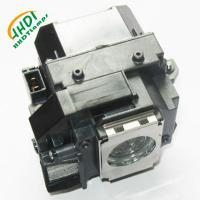 Buy cheap Original projector lamp for eb-w8 eb-x8, eb-x7,eb-s7 ex51,ex71,ex31,eb-s8 eb-w7,eh-tw450,705hd for epson elplp54 from wholesalers