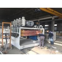 Buy cheap Polychrome File Folder PP Stationery Plastic Sheet Extrusion Line With High Speed from wholesalers