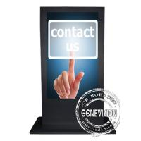 Buy cheap Multi Touch Touch Screen Digital Signage , Memory Card Insert from wholesalers