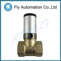 Buy cheap Q22HD-25 1 inch water valve sprinkler stop copper valve DN25 Two position two way fluid gas control pipe valve from wholesalers
