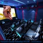 Buy cheap hot sale 5d cinema 5d theatre hydraulic, truck mobile 3d 4d 5d 6d 7d cinema 7d 9d from wholesalers