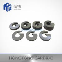 Buy cheap Blank Tungsten carbide nozzle 1 way spiral with various thickness from wholesalers