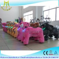 Hansel Electric Animal Ride On Toy Battery Powered Animal Rides Buy Manufactures