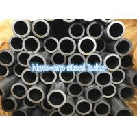 Buy cheap Seamless Erw Carbon Steel Pipe , JIS G3445 Low Carbon Steel Tube For Machine Structural from wholesalers
