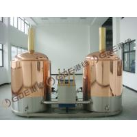 Hotel Draft Beer Dispensing Systems Manufactures