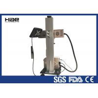 Buy cheap 10W 30W CO2 Laser Marking Machine 0 - 7000 mm / S For Leather Cloth Shoes Marking from wholesalers