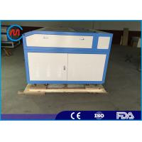 Buy cheap Portable CNC Co2 Wood Laser Engraving Machine 1200 mm/s Engraving Speed from wholesalers