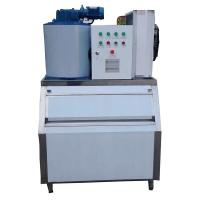 Buy cheap Showcase Manufacturer Ice Making Machine Ice System 200KG/300KG/1-10 Ton Water Feeding Borneol Maker Commercial Freezers from wholesalers
