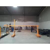 Buy cheap 500kgs Suspended Working Platform 1m-10m Length , Construction Access Equipment from wholesalers