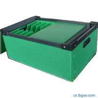 Buy cheap 4mm 5mm 6mm Green Correx Box Collapsible Storage Boxes With Lids from wholesalers