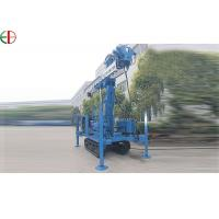 Buy cheap Electric Full Hydraulic High Lift Water Well Drilling Rig For Multi Function from wholesalers