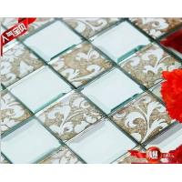 Buy cheap Cheap mosaic glass price last supper wall decoration glass in whites from wholesalers