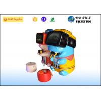 Buy cheap Lovely Cartoon 10 VR Game Machine For Kids Early Learning CE Approved from wholesalers