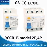Buy cheap B model RCCB 2P 4 Pole Residual Current Circuit Breaker using recharge station or solar device from wholesalers
