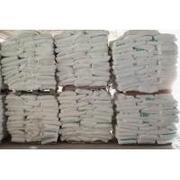 China Industrial Grade Nano Calcium Carbonate Superfine Powder With PH 8.5-9.5 on sale