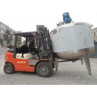 Buy cheap Stainless Steel Mixing Tanks and Blending Magnetic Tanks Stainless Steel Food Sanitary 1000L Milk Mixing Vat from wholesalers