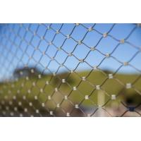 Buy cheap Custom Made Bird Safe Wire Mesh Smooth Surface Rope Construction 7*7 7*19 from wholesalers