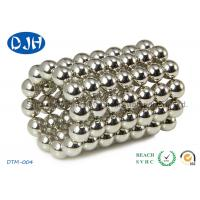 Buy cheap Nickle Coating Small Custom Neodymium Magnets Sophere Neocube Balls from wholesalers