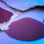 Buy cheap Barium Ferrite Powder for Bonded Magnet, Flexible Magnet from wholesalers