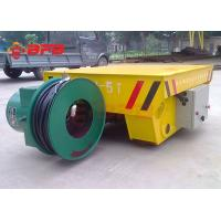 Buy cheap High Performance Rail Transfer Cart Platform Structure Customized Color from wholesalers