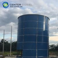 Buy cheap Bolted Steel Waste Water Storage Tanks For Sewage Sludge Treatment from wholesalers