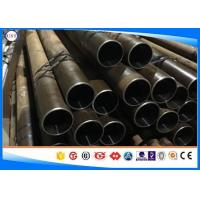 Buy cheap 1020 / C22 / 1.0402 / S20C Honed Stainless Steel TubingFor Hydraulic Cylinder from wholesalers