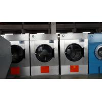 Buy cheap TONGJIANG Latex gloves drying machine from wholesalers