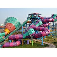 Buy cheap Crazy Water Slides Water Park Equipment 2 - 6 Seater Round Tube Raft Vehicle from wholesalers