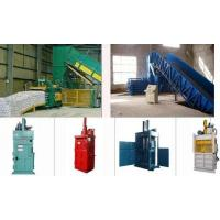 Buy cheap Waste Paper Baler Machine from wholesalers