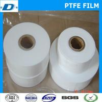 Buy cheap electric insulation ptfe film from wholesalers