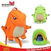 Buy cheap Personalized Book Bags For Toddlers Unisex from wholesalers