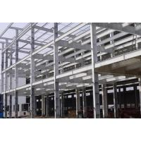 Buy cheap Q345B H Section Car Garage Steel Frame For Commercial Center / Aircraft Hangars from wholesalers