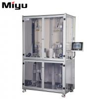 Buy cheap Direct factory for Intelligent lock door handle life testing machine (MY-MBSM-4) with competitive price from wholesalers
