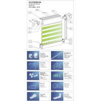 Buy cheap 28mm Zebra Blinds Components, Roller Blinds Accessories from wholesalers