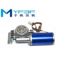 Buy cheap Low Noise Brushless DC Electric Motor 24V 60W For Automatic Sliding Door from wholesalers