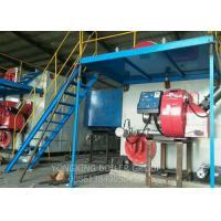 Wholesale 3 Return Fire Tube Condensing Boiler Horizontal Natural Gas Fired Boiler from china suppliers