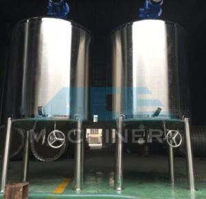 China 1200litres Sanitary Vacuum Liquid Mixing Tank (ACE-JBG-Ba) on sale