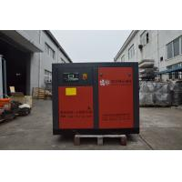 Industrial Equipment Low Pressure Air Compressor 90kw 120hp Low Noise and Long Life Manufactures