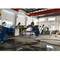 Buy cheap Pet Bottle Recycling Machine With Hot Washing Pot 12 Months Warranty from wholesalers