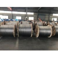 Wholesale Aluminum Conductor Steel Reinforced ACSR cable ACSR conductor AAC AAAC from china suppliers