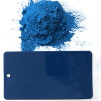 Buy cheap Blue Color Epoxy Polyester Powder Coating High Glossy RAL 5005 For Storage Shelves from wholesalers